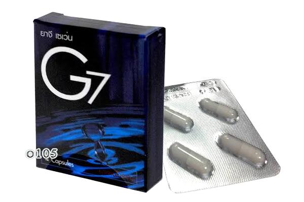 G7(ジーセブン)