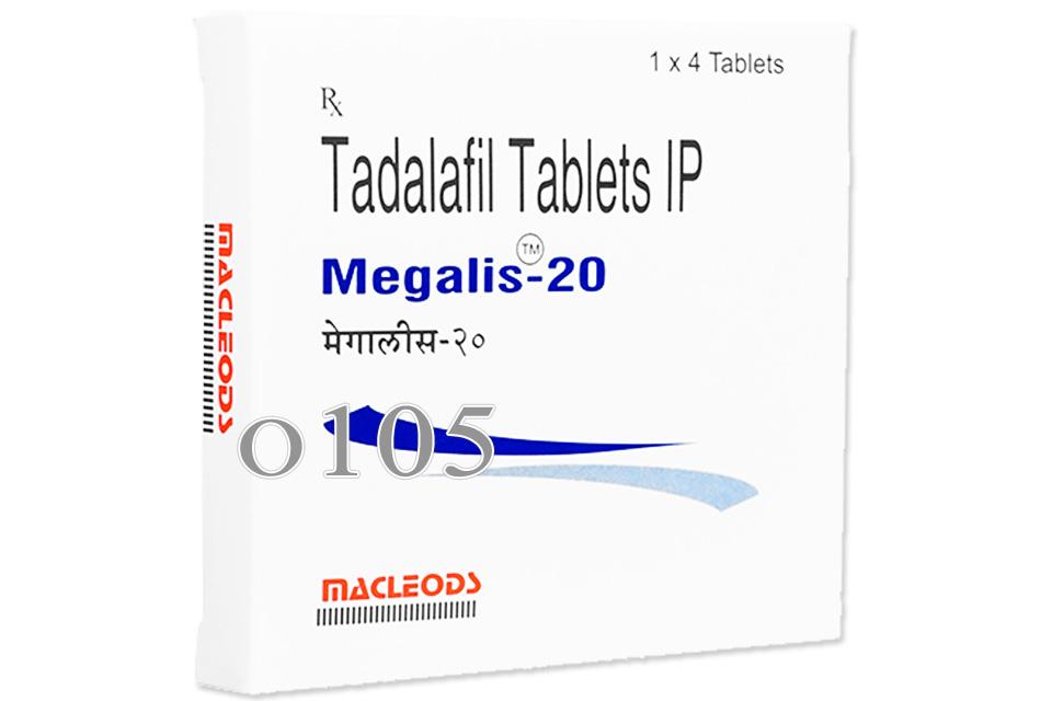 メガリス20mg(ED治療薬)